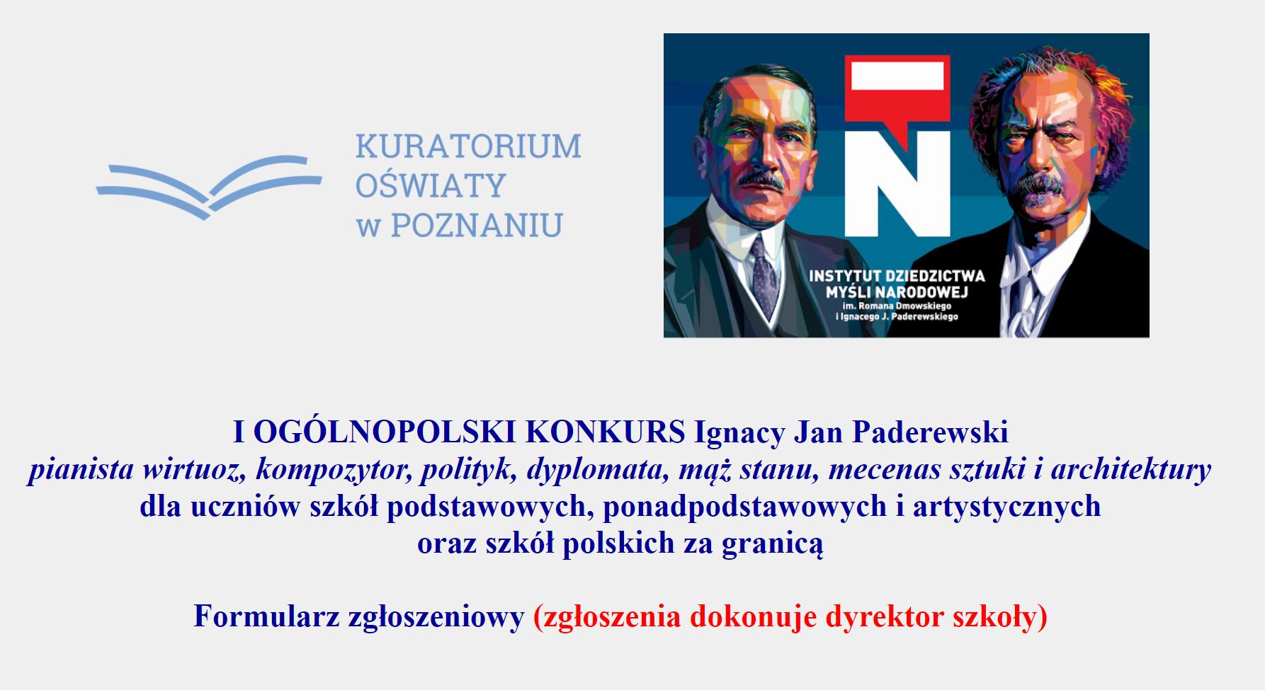 konkurs Ignacy Paderewski
