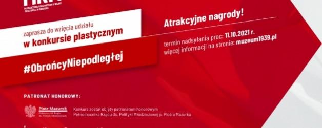 Konkurs graficzny #ObrońcyNiepodległej!