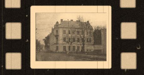 Trzeci budynek I Liceum, przy ul. Paplińskiego (Wileńskiej)